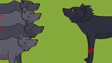 狼的报恩 : 狼王真是伟大 !