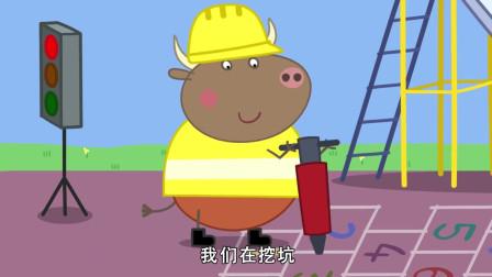 小猪佩奇:孩子们尝试抱起来羚羊夫人,但它太重了,需要更多的人