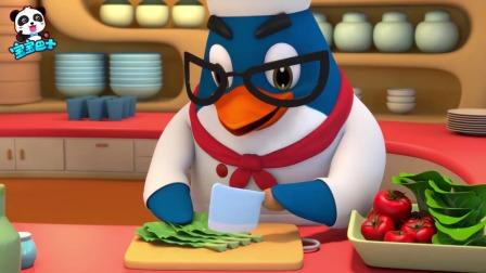 亲子共跳小厨师做饺子一捏一个--宝宝巴士