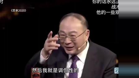 """金灿荣:我说王文是""""公知""""是开玩笑的,是个美丽的误会"""