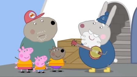 小猪佩奇:海上起雾迷失方向,灯塔亮灯指引方向,不怕迷路了
