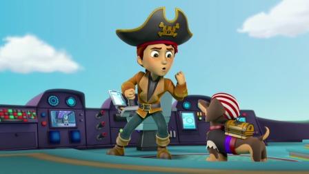 汪汪队:别人家都是香的,海盗席德抛弃自己的船,偷走海洋巡逻船