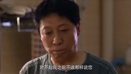 大丈夫:顾晓岩要离婚,老爷子的反应令人意外,一番话让人泪崩