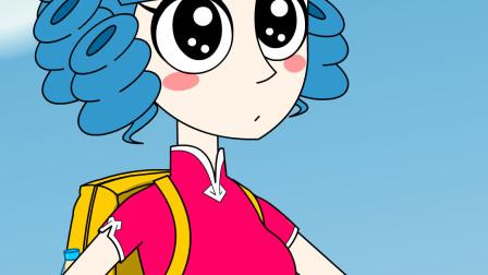 奶瓶小星:我很累了,搞笑动画短片小视频