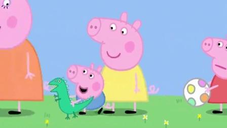 小猪佩奇:佩奇的表姐家多了位新成员,一位很小的猪宝宝