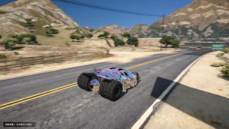 GTA5:防御力加满的蝙蝠战车能否抗下超人一拳