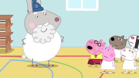 小猪佩奇:佩德罗太有个性了,去体育馆,穿超级英雄的服装