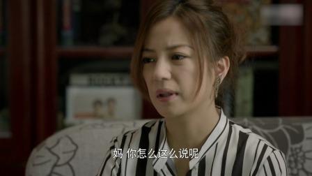 罗母问存款的事情,毕胜男准备怎样回答?