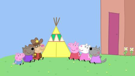 小猪佩奇:佩德罗有个营地,孩子却纷纷前来,居然把白天当做晚上