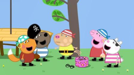 小猪佩奇:佩德罗真是贪睡,让他在营地看家,结果却弄丢了眼镜!