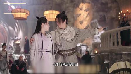 《新倚天屠龙记》赵敏故意假受重伤,逼出芷若承认杀了殷离,大意被无忌偷听到了