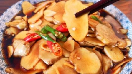 凉拌洋姜的做法,清脆爽口,解腻下饭