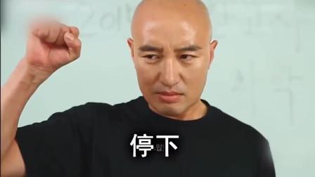 学生作弊花样百出,看老师如何精明识破,太强了!