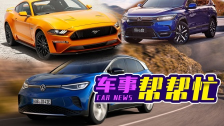 皓影混动如何/大众纯电SUV推荐吗/35万哪些性能车值得买?