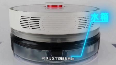 【叶体验】石头扫地机器人T7Pro,懒人福音解放劳动