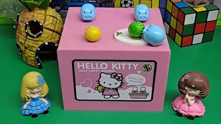 小蓝猪太调皮了,偷吃了小猫咪的糖果,小猫咪来吃发现没有了