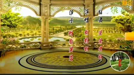 古典舞【多情种】