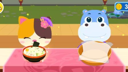 亲子益智游戏030 奇妙世界美食宝宝巴士