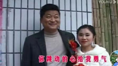 陈端宏胡爱莲新婚