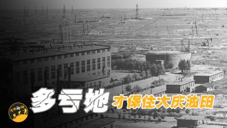 二战期间,日军眼看就要找到大庆油田,结果却被一位女土匪破坏了