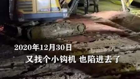 牧马人被困,施救导致7辆挖掘机连环被陷