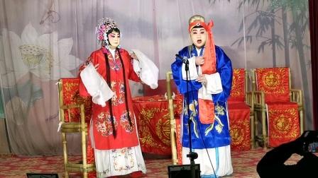 巜太君坐牢》,伍玉,李仲兰,三花川剧团2021.01.28演出