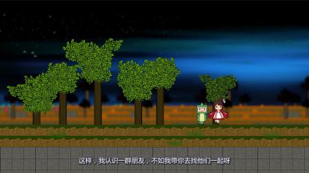 迷你小洞 迷你世界动画:妮妮屋子终于建好,洞悲被野怪打死十几次