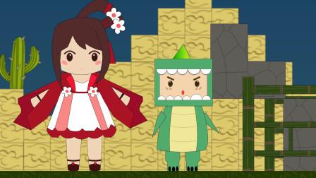 迷你小洞 迷你世界动画:洞悲被迷斯拉激怒,爆发之后又展示超高智商
