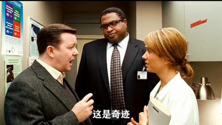 赵公子为了收回份子钱,竟然请了个演员假结婚