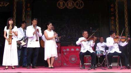 器乐合奏《山楂 树》广州四海艺术团和园景区演出