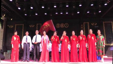 合唱《我和我的祖国》《请把微笑带回家》演唱,伴奏,广州四海艺术团演职人员