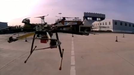 无人机安全飞行20210129 每天最新炸机实例 助你提高安全意识