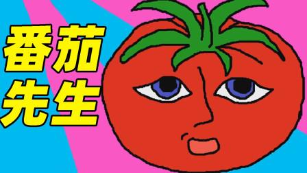 这个番茄也太能吃了吧