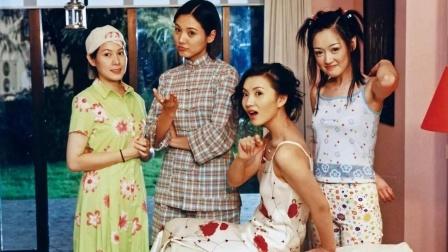 提琴仙女:刘若英《一辈子的孤单》电视剧《粉红女郎》主题曲 小提琴独奏:付梦云     曲:深白色