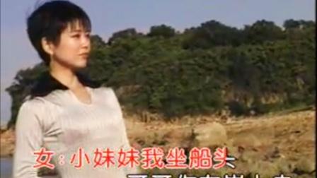 经典老歌—《纤夫的爱》    VCD版本,妹妹你坐船头哥哥我岸上走