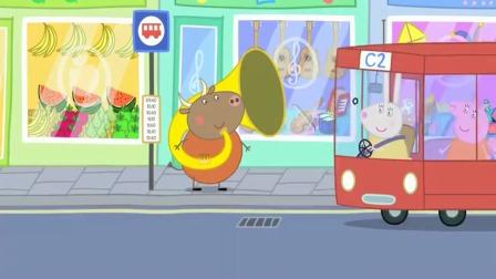 小猪佩奇:佩奇的金鱼生病了,仓鼠兽医治好了金鱼