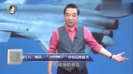 张召忠:歼20已经开始批量生产,这也太厉害了,赶快来看看