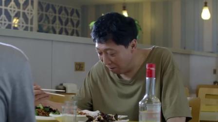 大丈夫:老伴没了顾大海整天借酒消愁,不料好女婿上门陪岳父聊天