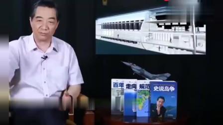 张召忠:美国潜艇三班倒,6小时睡觉,6小时工作,6小时打麻将