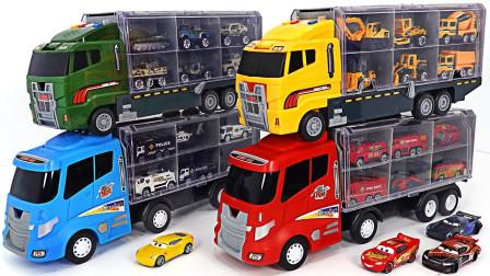汽车总动员玩具故事:麦昆遇到了什么危险?伙伴们能帮助他吗?