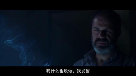 安息日:精彩片段 (9)