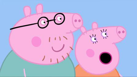 小猪佩奇:佩奇不愧是吃货,就算成为皇后,却也放不下蛋糕!