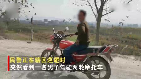 63岁老汉骑摩托车炫技,双手插兜一脸享受,民警一查大吃一惊
