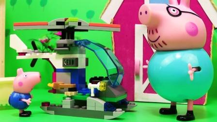 太神奇了,小猪佩奇和乔治用什么搭建直升飞机?