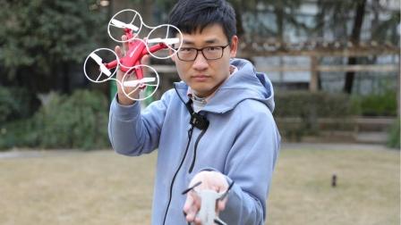 我们实测了两架号称4K、悬停、一键返航的百元无人机,结果……