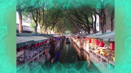 美丽中国:一路好风景之苏州同里古镇