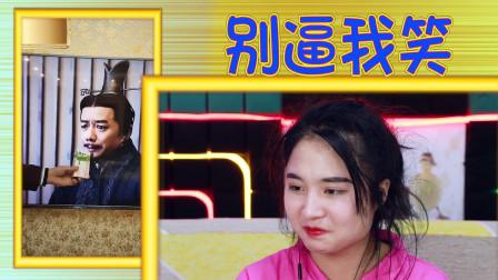 憋笑大挑战:有人隔着电视屏幕喂演员牛奶,毫无违和感!