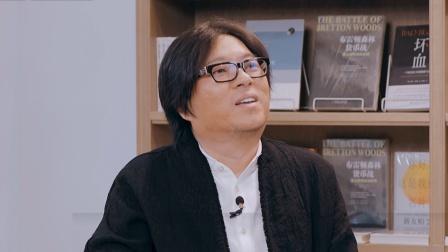 高晓松、郑钧、马伯庸:怎么像上海男人一样疼老婆 《探世界2》