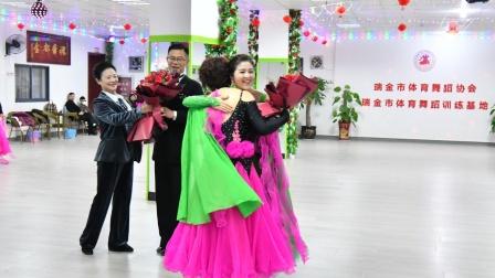 《情迷》瑞金市体育舞蹈训练基地学员年终汇演,表演者曾水平@钟囡玲2021.1.24.