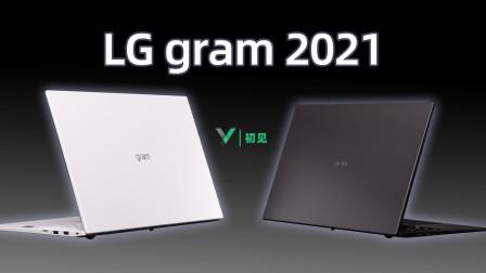 LG gram 17/16 2021体验:离完美的大屏轻薄本又进了一步~